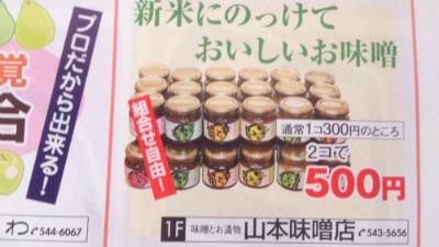 2個500円