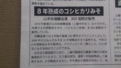 2014-10-14%2020.jpg