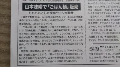 2015-08-18%2020.jpg
