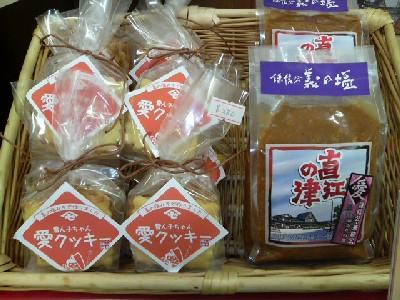 直江の津と愛クッキー
