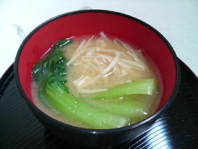 モロヘイヤとえのき茸の味噌汁