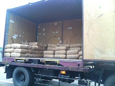 大豆の入荷