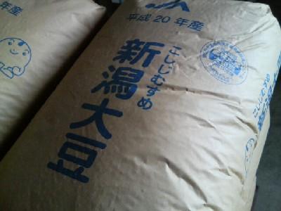 新潟県産大豆