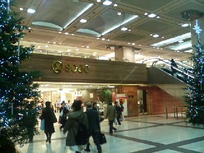 横浜SOGO