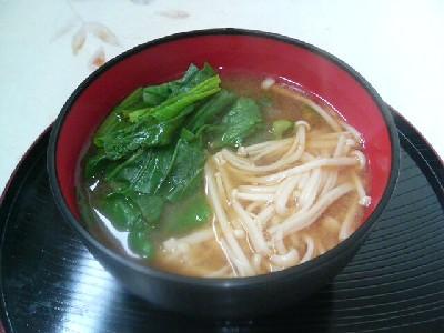 とう菜とえのき茸の味噌汁