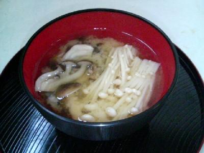 しめじとえのきの味噌汁