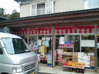 加藤商店さん