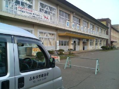 国府小学校