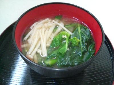 八色菜の味噌汁