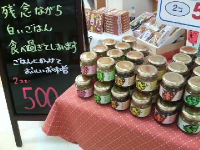 2コ500円