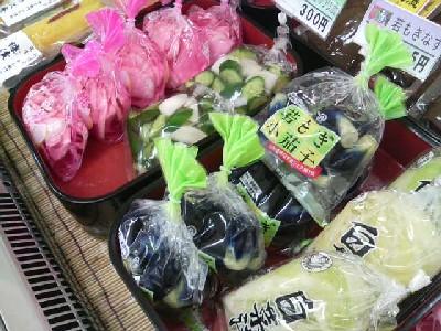 2コで500円