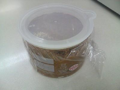 マイ味噌容器