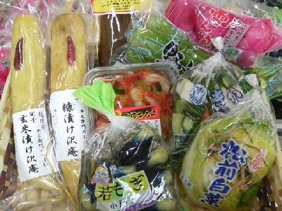 漬物2コで500円