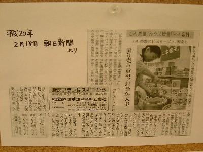 DSCF0129.JPG