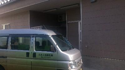 春日新田小学校