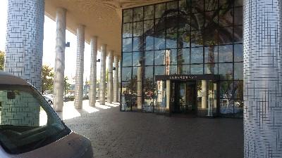 物産センター