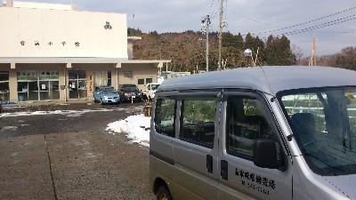 谷浜小学校