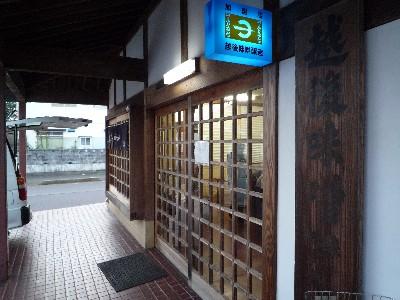 吉田町の味噌屋さん