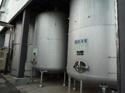 酢のタンク