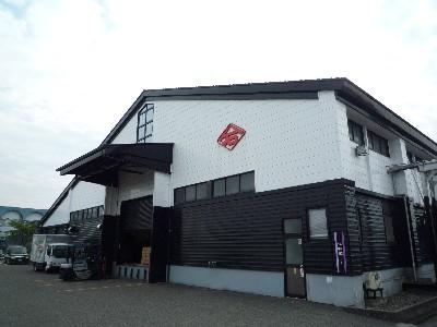 石山味噌醤油月潟工場