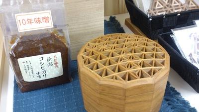 6万円の味噌 上越お土産