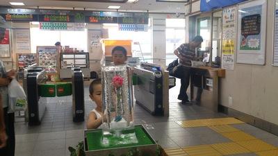 直江津駅 氷の柱