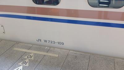 W7系北陸新幹線