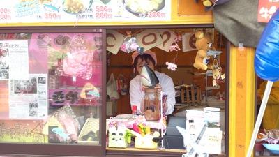 井部真理さん サメ 桜