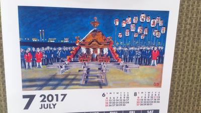 直江津祇園祭神輿渡御