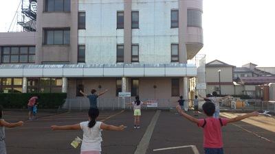 ラジオ体操レインボーセンター
