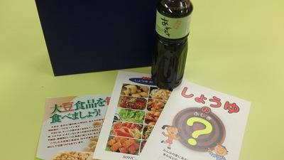 新潟県産大豆使用醤油