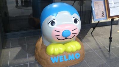 ウェルモ上越妙高駅