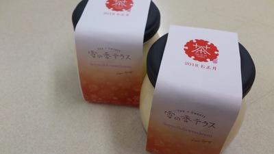 雪の香テラス 豆乳×粒あんプリン