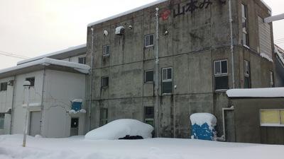 寒波新潟県上越市