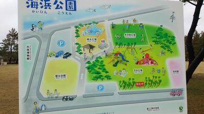 タコ公園 直江津