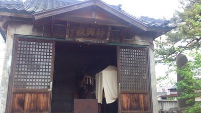 八坂神社春祭り