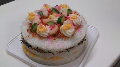 押しずしケーキ