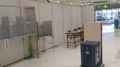新潟県議会議員選挙 期日前投票 不在者投票