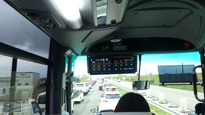 高速バス 渋滞