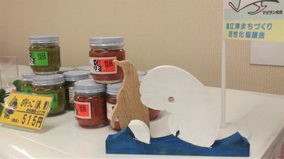 手作り白イルカ