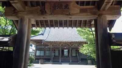 光源寺 全国一位の気温 40℃