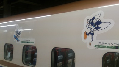 オリンピック 北陸新幹線