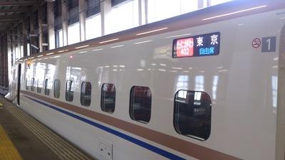E7系上越新幹線