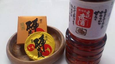 陣太鼓と赤酒 熊本