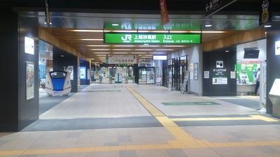 北陸新幹線不通 上越妙高駅 サクラプラザお土産