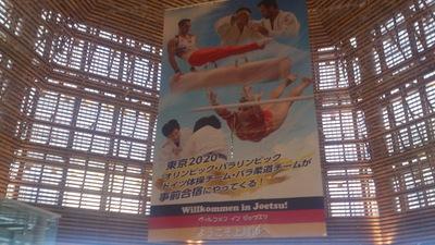 北陸新幹線復旧 上越妙高駅