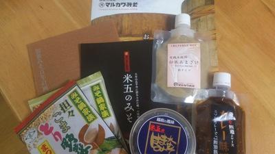 新潟県味噌醤油組合味噌青年部