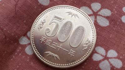 平成31年の硬貨