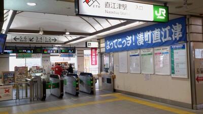 えちごトキめき鉄道 JR 直江津駅