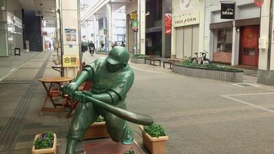 山田太郎 ドカベン